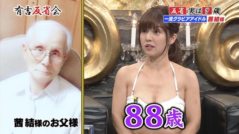 【お宝エロ画像】有吉反省会に集まってきたオッパイ自慢のグラビアアイドル 50