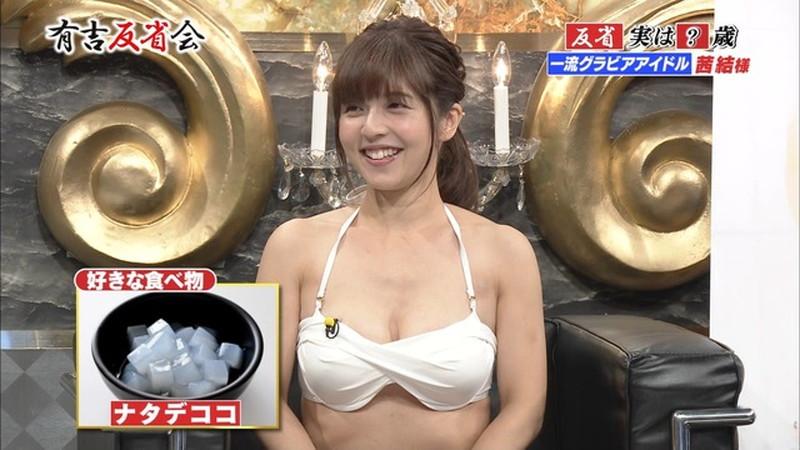 【お宝エロ画像】有吉反省会に集まってきたオッパイ自慢のグラビアアイドル 51