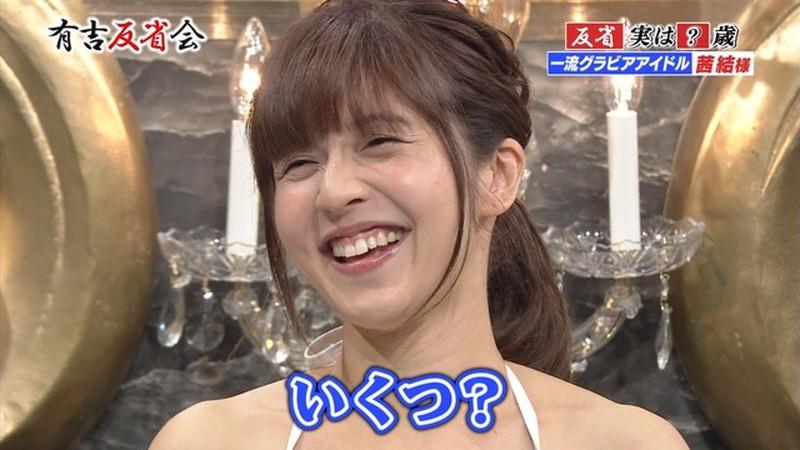 【お宝エロ画像】有吉反省会に集まってきたオッパイ自慢のグラビアアイドル 52