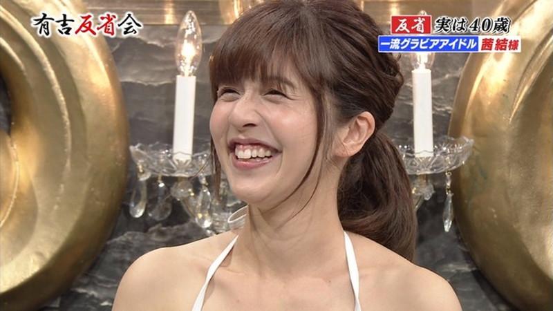 【お宝エロ画像】有吉反省会に集まってきたオッパイ自慢のグラビアアイドル 59