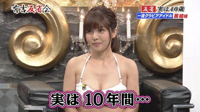 【お宝エロ画像】有吉反省会に集まってきたオッパイ自慢のグラビアアイドル 60