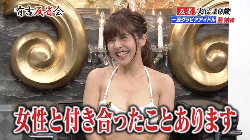 【お宝エロ画像】有吉反省会に集まってきたオッパイ自慢のグラビアアイドル 61