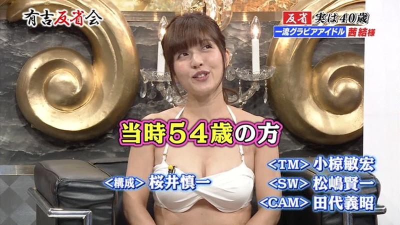 【お宝エロ画像】有吉反省会に集まってきたオッパイ自慢のグラビアアイドル 62