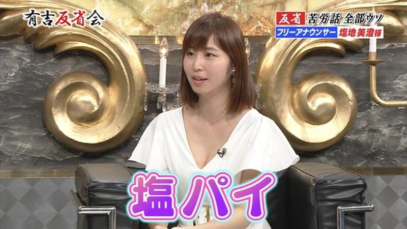 【お宝エロ画像】有吉反省会に集まってきたオッパイ自慢のグラビアアイドル 75