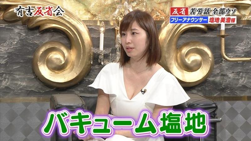 【お宝エロ画像】有吉反省会に集まってきたオッパイ自慢のグラビアアイドル 80