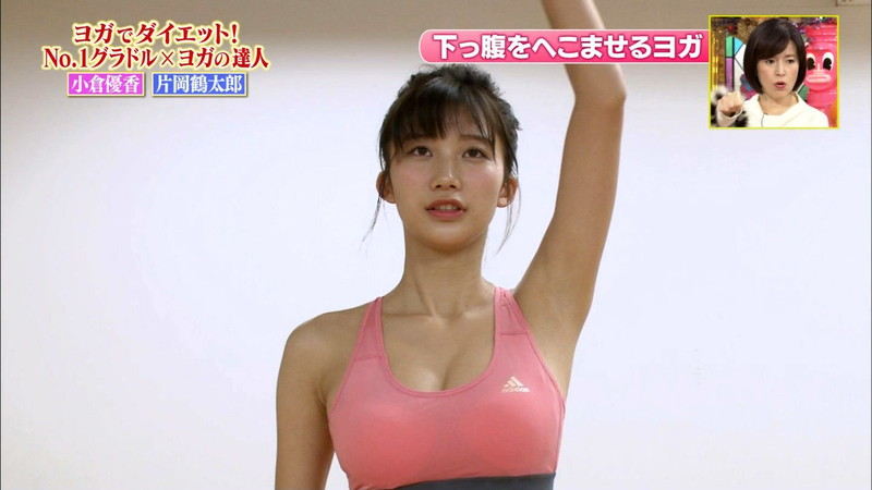 【小倉優香キャプ画像】番組出演中に降板直訴したってもう引退したいのかな? 17