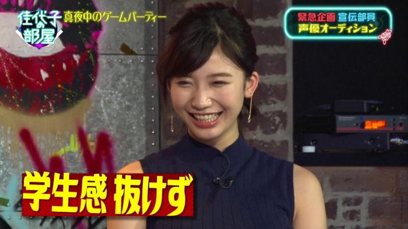 【小倉優香キャプ画像】番組出演中に降板直訴したってもう引退したいのかな? 22