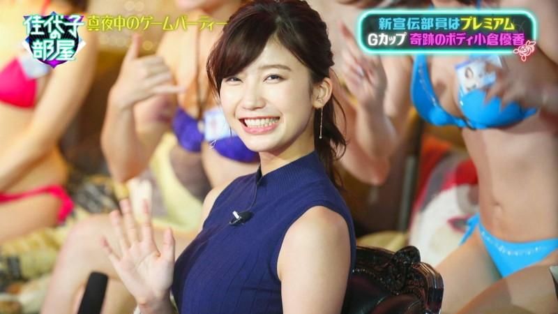 【小倉優香キャプ画像】番組出演中に降板直訴したってもう引退したいのかな? 23