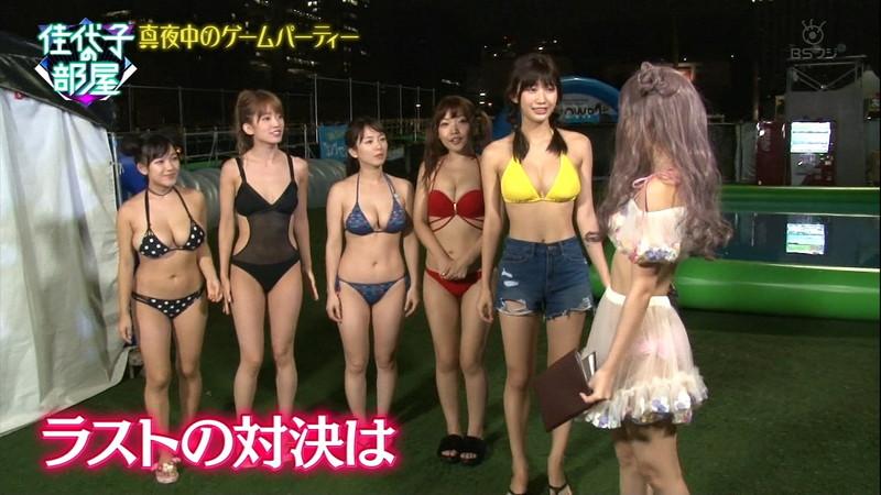 【小倉優香キャプ画像】番組出演中に降板直訴したってもう引退したいのかな? 29