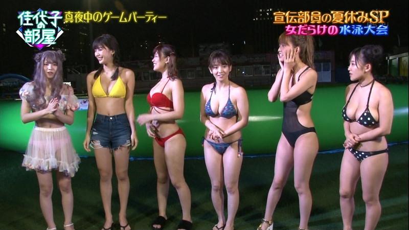 【小倉優香キャプ画像】番組出演中に降板直訴したってもう引退したいのかな? 30