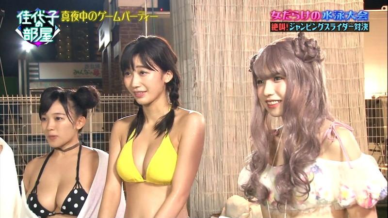 【小倉優香キャプ画像】番組出演中に降板直訴したってもう引退したいのかな? 37