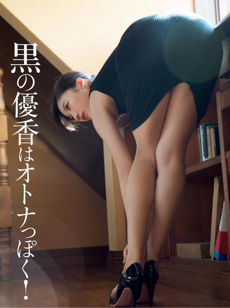 【小倉優香キャプ画像】番組出演中に降板直訴したってもう引退したいのかな? 46