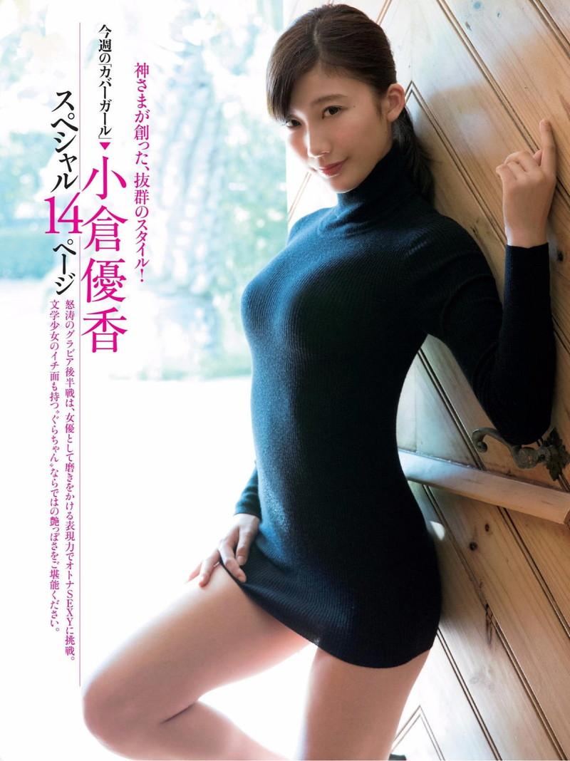 【小倉優香キャプ画像】番組出演中に降板直訴したってもう引退したいのかな? 53