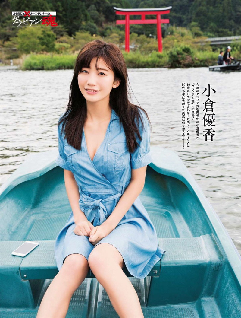 【小倉優香キャプ画像】番組出演中に降板直訴したってもう引退したいのかな? 59