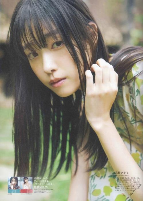 【福原遥グラビア画像】21歳で芸歴15年の若くて可愛いベテラン女優の水着姿 54