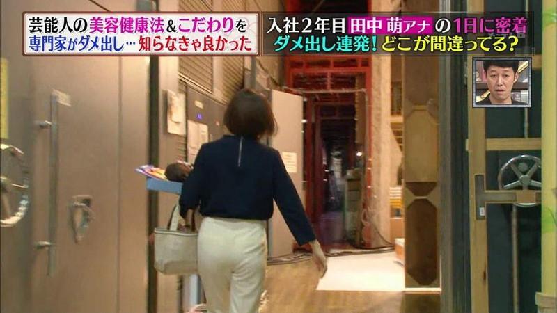 【田中萌お宝画像】三十路前にグラビアに挑戦し始めた女子アナの疑似フェラ画像wwww 06