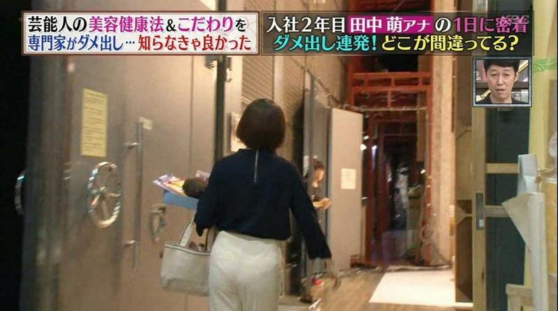 【田中萌お宝画像】三十路前にグラビアに挑戦し始めた女子アナの疑似フェラ画像wwww 08
