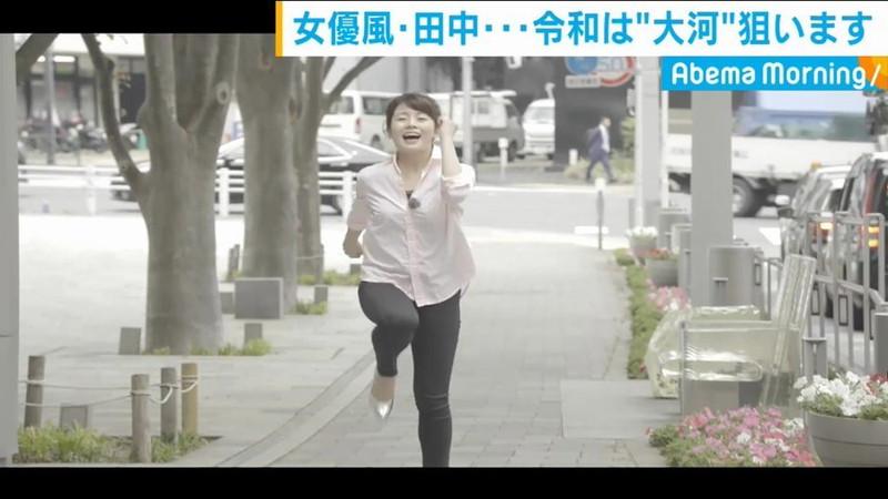【田中萌お宝画像】三十路前にグラビアに挑戦し始めた女子アナの疑似フェラ画像wwww 10