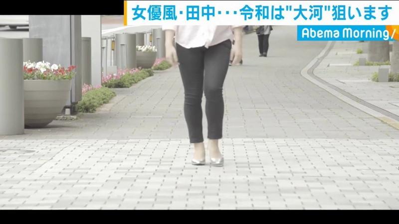 【田中萌お宝画像】三十路前にグラビアに挑戦し始めた女子アナの疑似フェラ画像wwww 11