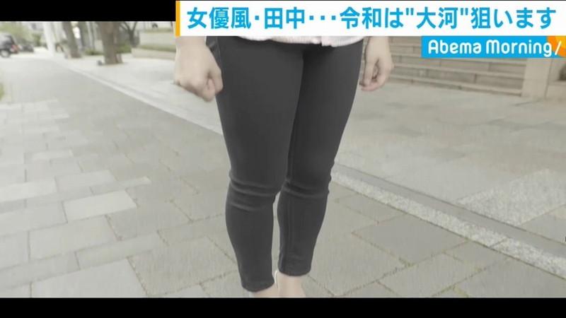 【田中萌お宝画像】三十路前にグラビアに挑戦し始めた女子アナの疑似フェラ画像wwww 12