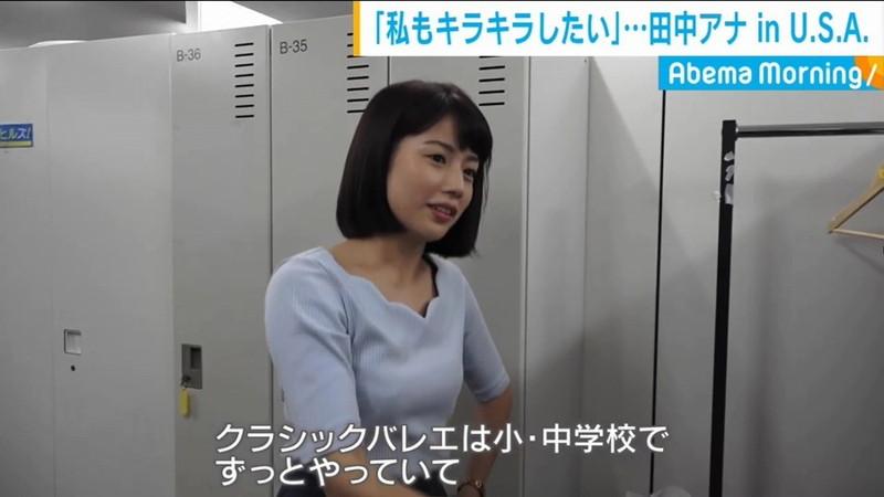 【田中萌お宝画像】三十路前にグラビアに挑戦し始めた女子アナの疑似フェラ画像wwww 30