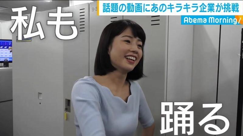 【田中萌お宝画像】三十路前にグラビアに挑戦し始めた女子アナの疑似フェラ画像wwww 33