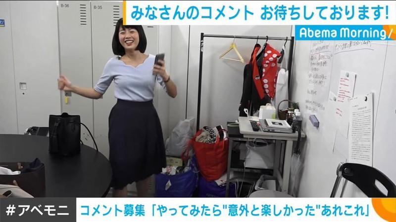 【田中萌お宝画像】三十路前にグラビアに挑戦し始めた女子アナの疑似フェラ画像wwww 38