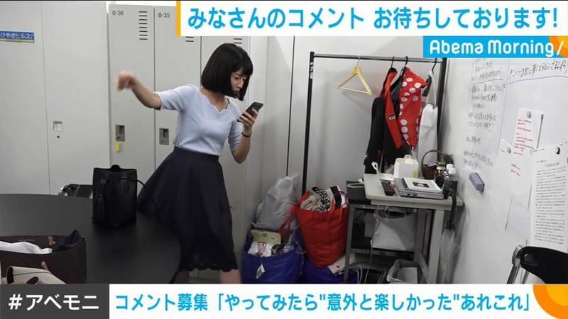 【田中萌お宝画像】三十路前にグラビアに挑戦し始めた女子アナの疑似フェラ画像wwww 39