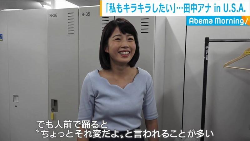 【田中萌お宝画像】三十路前にグラビアに挑戦し始めた女子アナの疑似フェラ画像wwww 42