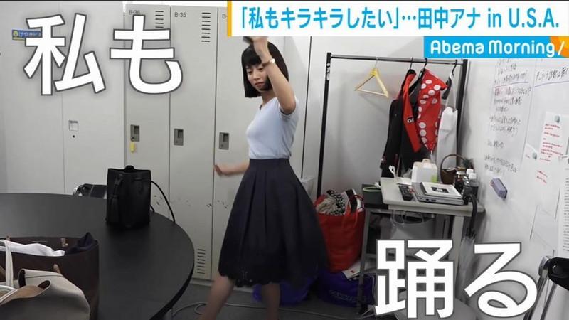【田中萌お宝画像】三十路前にグラビアに挑戦し始めた女子アナの疑似フェラ画像wwww 43