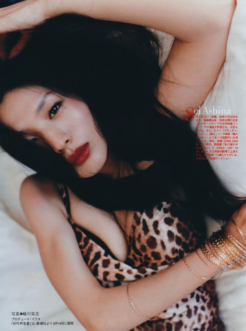 【芦名星濡れ場画像】元ファッションモデルの女優が演じる艶めかしいセックスシーン 79