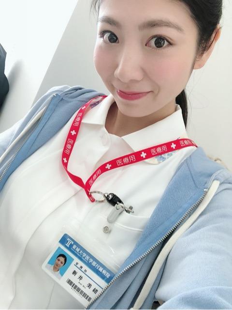 【原アンナエロ画像】ミス名城大学に選ばれていた美人タレントのセクシーグラビア! 37