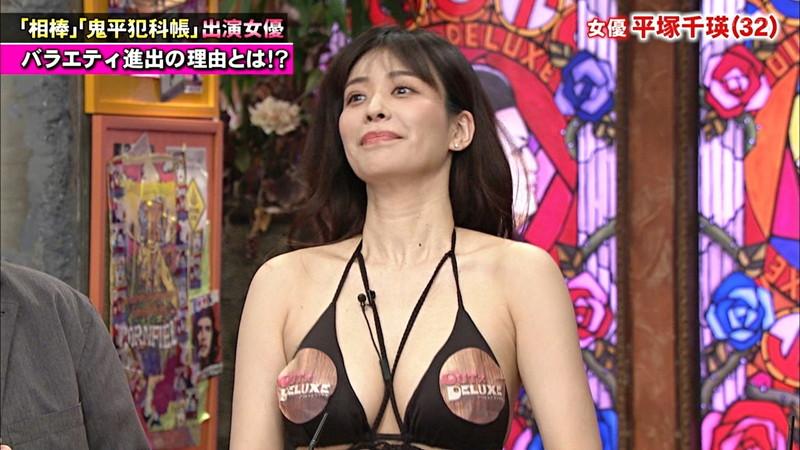 【平塚千瑛濡れ場画像】熟女グラドルのセックスシーンとバラエティ志望シーンw