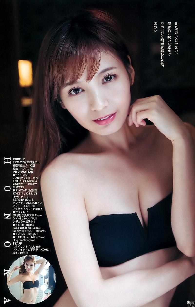 【ほのかグラビア画像】スリムボディがキレイでエロいグラビアモデルのビキニ写真! 47