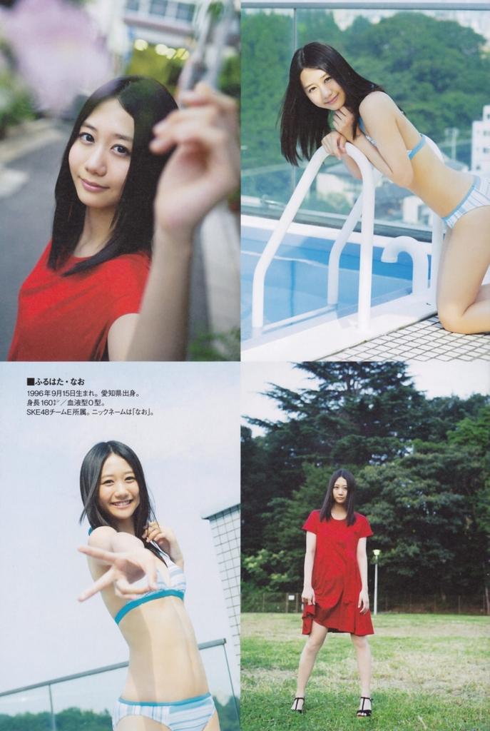 【古畑奈和グラビア画像】SKE48アイドルの可愛くてちょっとエッチなビキニ写真 08