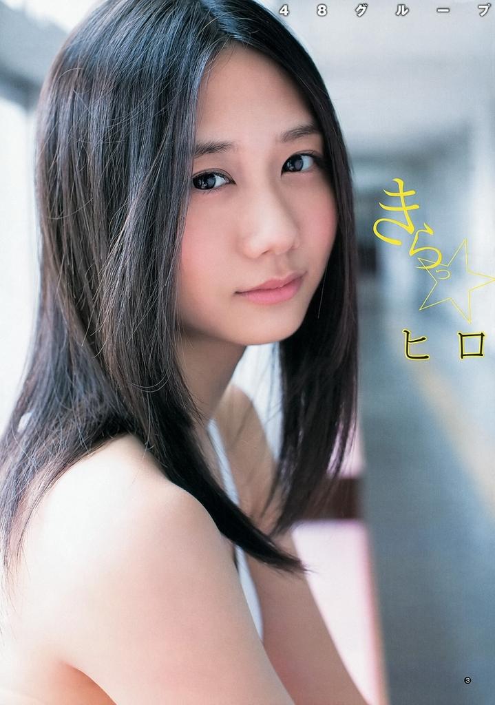 【古畑奈和グラビア画像】SKE48アイドルの可愛くてちょっとエッチなビキニ写真 27