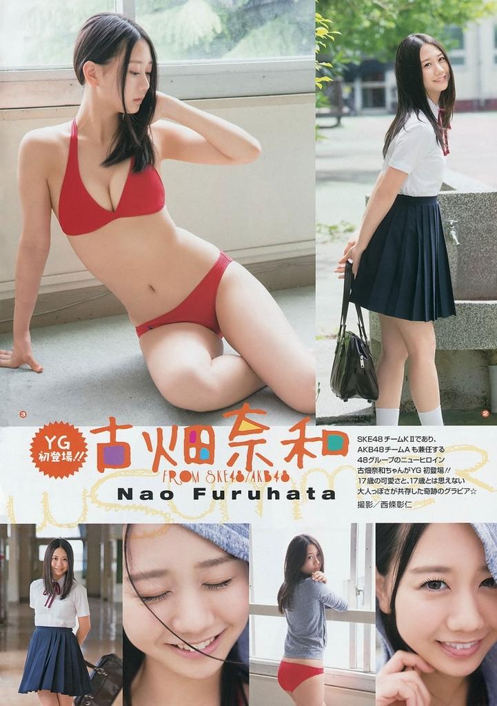【古畑奈和グラビア画像】SKE48アイドルの可愛くてちょっとエッチなビキニ写真 31