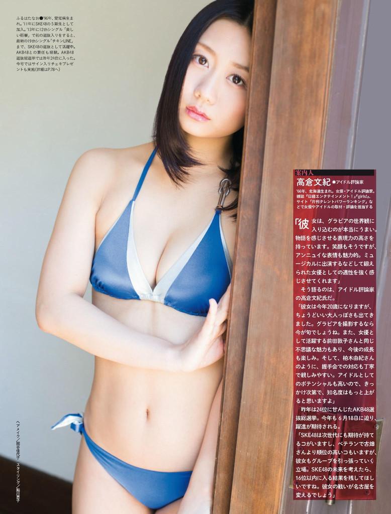 【古畑奈和グラビア画像】SKE48アイドルの可愛くてちょっとエッチなビキニ写真 57