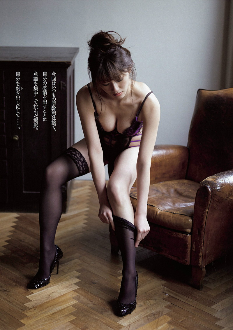 【原幹恵グラビア画像】キューティーハニーで女優デビューしたGカップ美女の現在は? 41