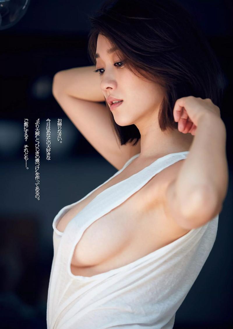 【原幹恵グラビア画像】キューティーハニーで女優デビューしたGカップ美女の現在は? 44