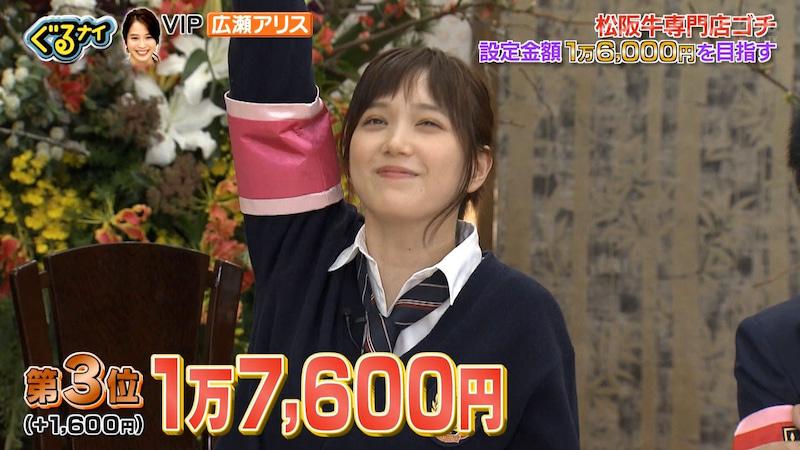 【本田翼お宝画像】YouTubeで配信もやっちゃう可愛い女優のちょっとHな出演シーン 64
