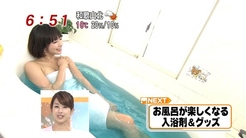 【日南響子キャプ画像】入浴シーンや猫耳コスプレそして乳首を見せてるお宝画像