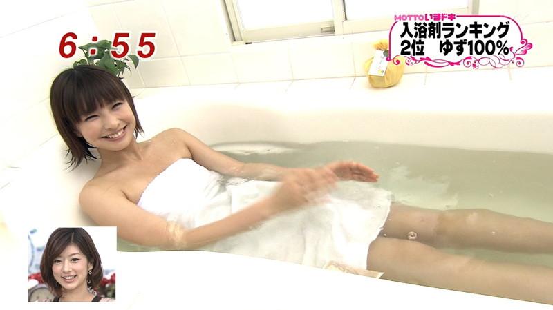 【日南響子キャプ画像】入浴シーンや猫耳コスプレそして乳首を見せてるお宝画像 03