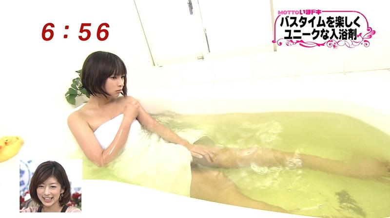 【日南響子キャプ画像】入浴シーンや猫耳コスプレそして乳首を見せてるお宝画像 05