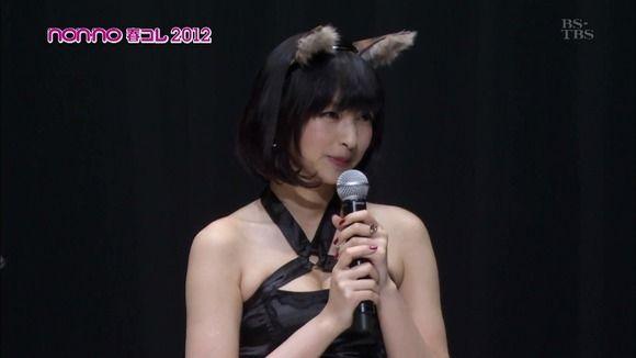 【日南響子キャプ画像】入浴シーンや猫耳コスプレそして乳首を見せてるお宝画像 13