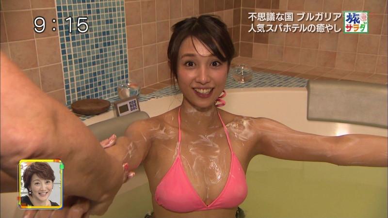 【広瀬未花キャプ画像】マッサージや温泉入浴で綺麗な肌を晒したファッションモデル 05