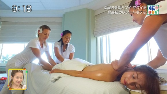 【広瀬未花キャプ画像】マッサージや温泉入浴で綺麗な肌を晒したファッションモデル 43