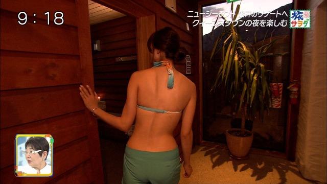 【広瀬未花キャプ画像】マッサージや温泉入浴で綺麗な肌を晒したファッションモデル 52