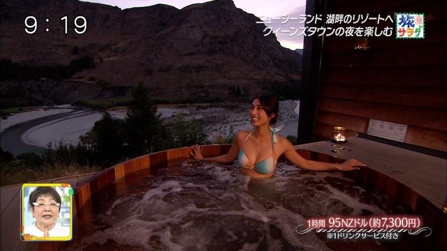 【広瀬未花キャプ画像】マッサージや温泉入浴で綺麗な肌を晒したファッションモデル 62