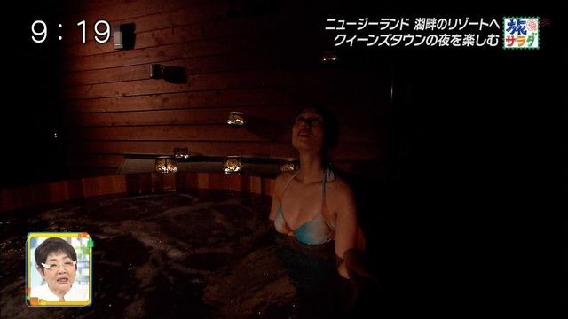 【広瀬未花キャプ画像】マッサージや温泉入浴で綺麗な肌を晒したファッションモデル 63